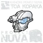 Project Nuva - Kanohi Akaku
