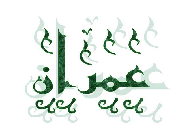 Typography imran by imranart on deviantart