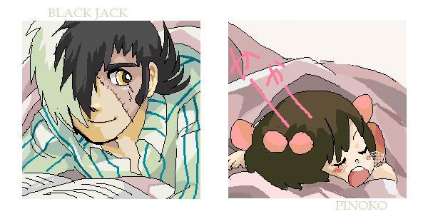 Black Jack Pinoko oyasumi by koenta