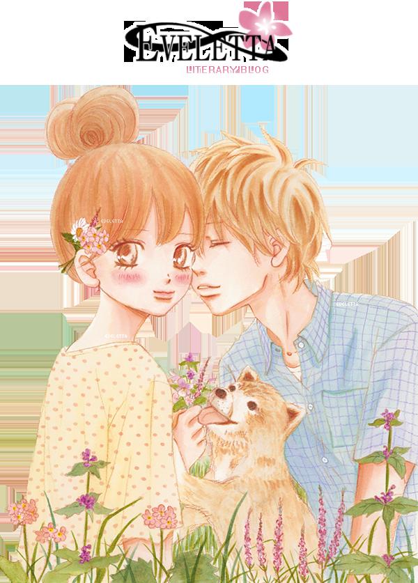 Yano and Nanami. by Eveletta
