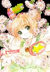 Sakura Kinomoto-Render