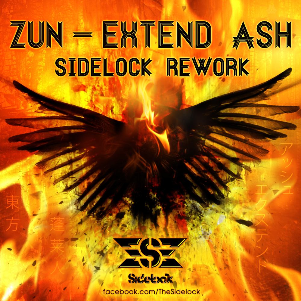 Extended Ash COVER