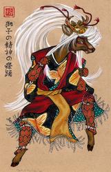 Dance of the Lion Spirit by DrunkenSaytr