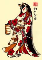 A Quiet Evening Tan E by DrunkenSaytr