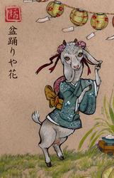 Bon'Odori Flower Dancer by DrunkenSaytr