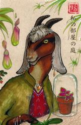 Art NeubianGoat SelfPortrait Kanji by DrunkenSaytr
