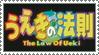 Stamp - Law of Ueki by Suxinn