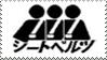 Seatbelts Stamp