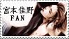 Miyamoto Kano Stamp by JackdawStamps