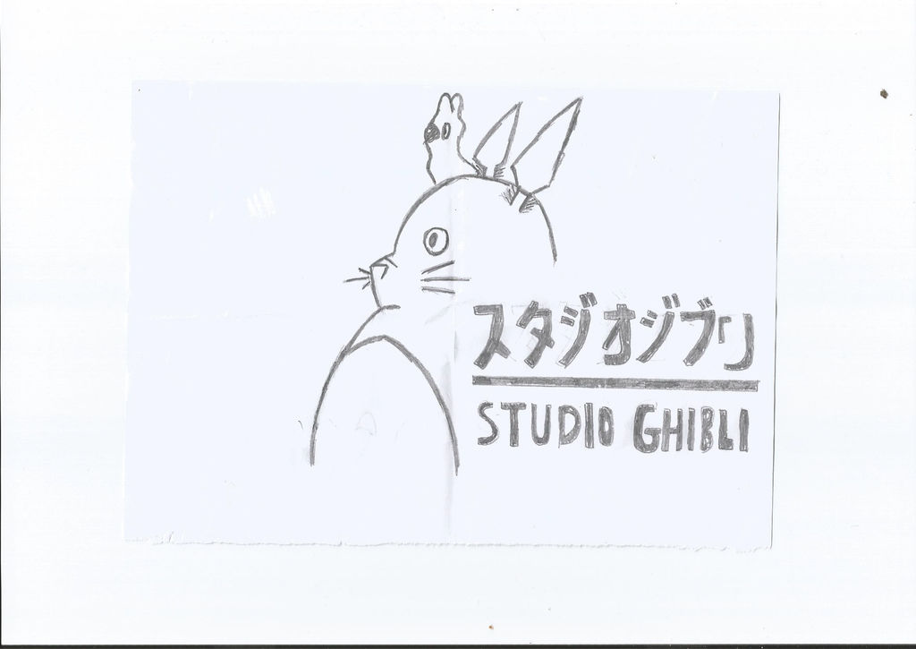 Studio Ghibli - Logo by neroskills