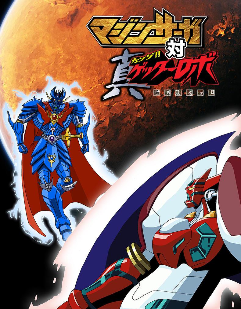 Mazinsaga vs Shin Getter commission by Rom-Stol