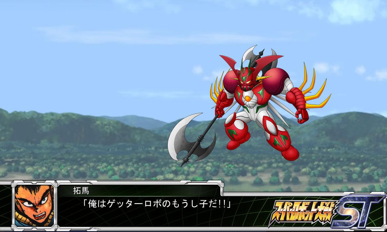 Getter Robo Arc SRW style by Rom-Stol on DeviantArt
