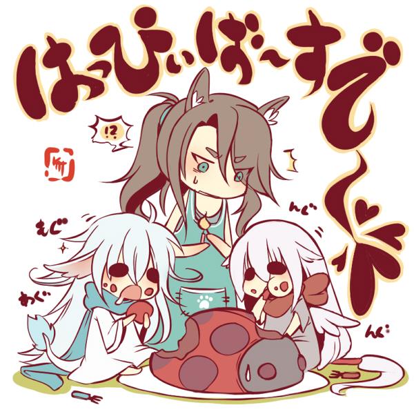 Happy Birthday Shrimpmama by hitogata