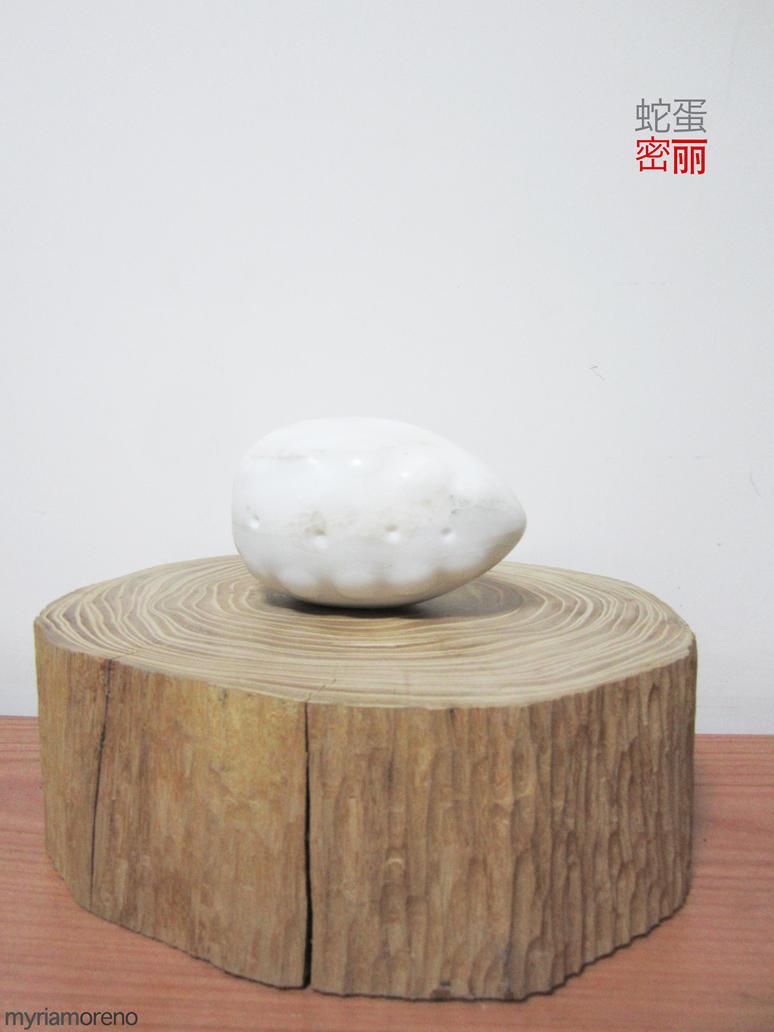 Snake egg I by MyriaMoreno
