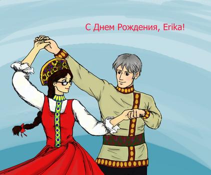 Erika and Russia Dancing