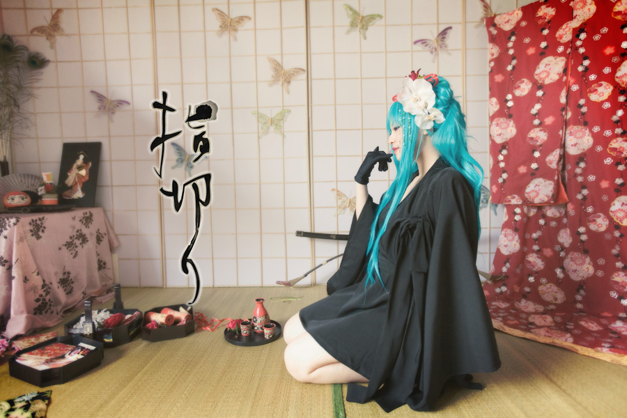 yubikiri by hoaxstar