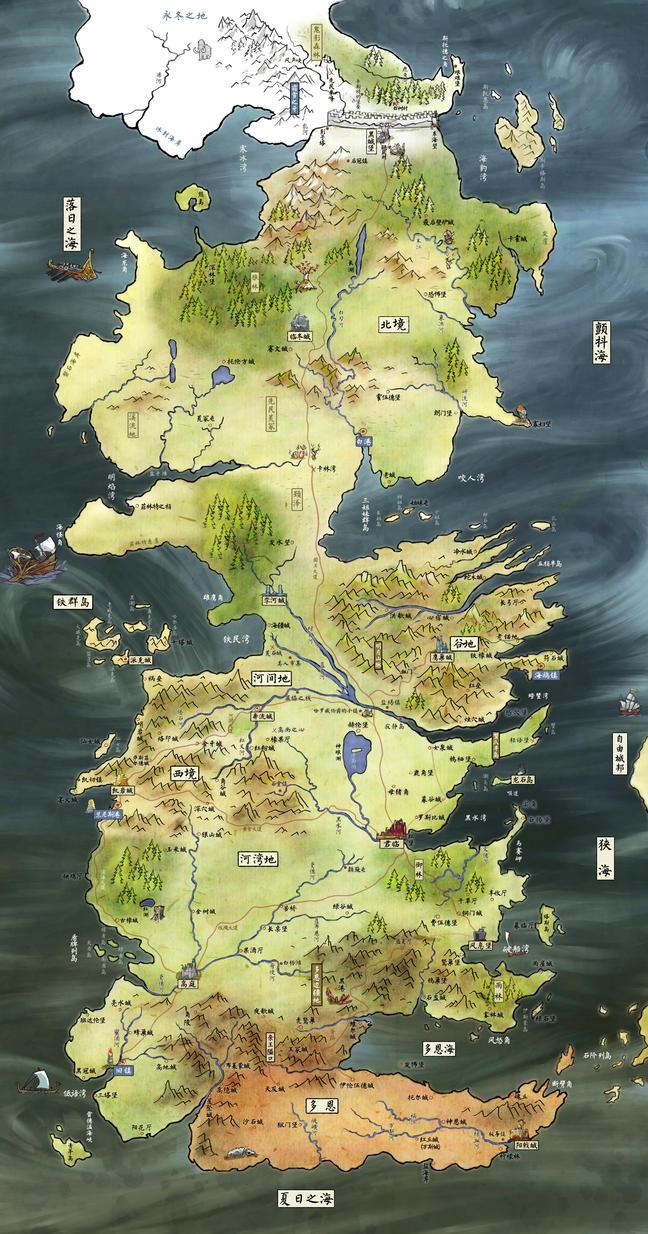 Asoiaf Map