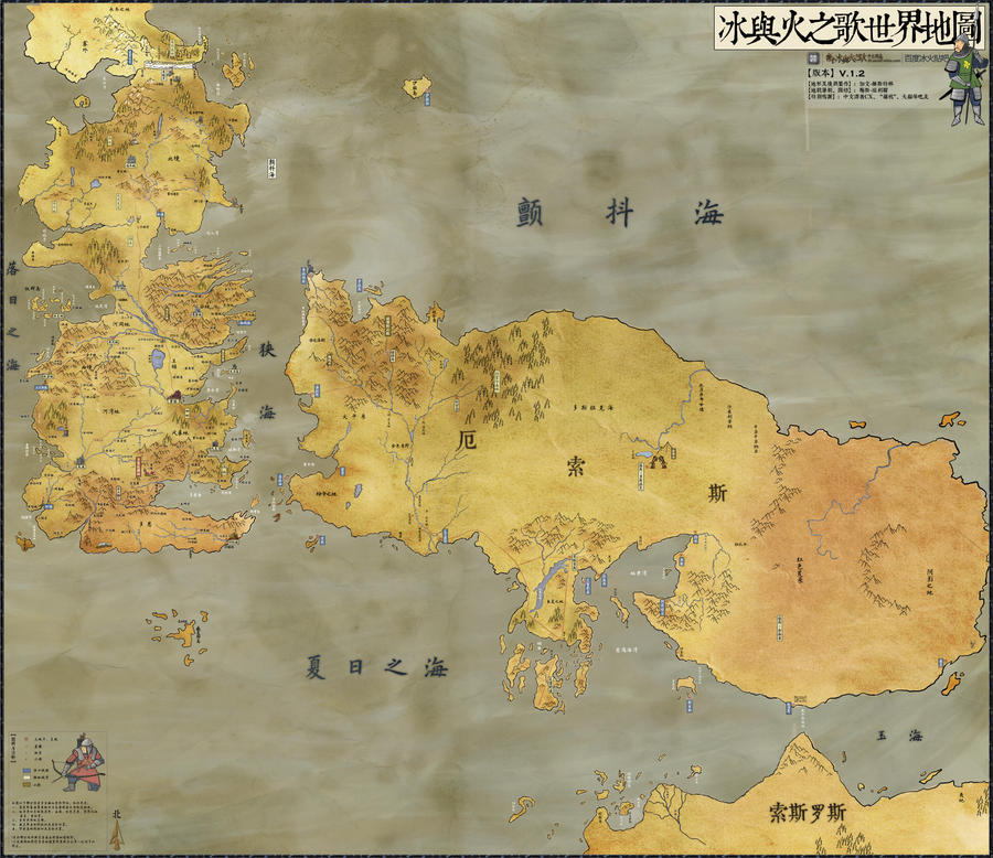A world map of asoiaf by skyhigh0035 on deviantart a world map of asoiaf by skyhigh0035 gumiabroncs Choice Image