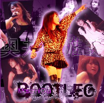 Bootleg Masami Okui - Cover by LaRam