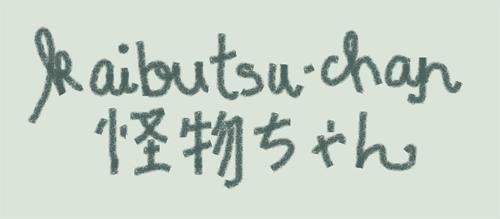 Kaibutsu-chan's Profile Picture