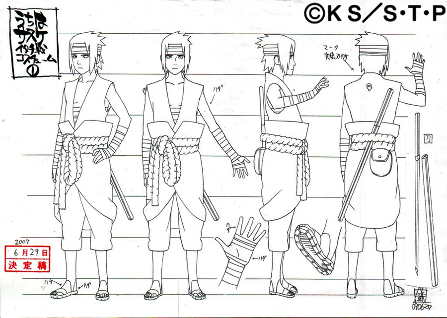Adult Manga Coloring Pages Sketch Templates besides New Transformation Lineart Super Saiyan Blue 2 636009867 further SasuSaku And NaruHina Family Meal Day Night 560147176 likewise ZmMwOSpkZXZpYW50YXJ0Km5ldHxmczcxfGl8MjAxM3wwMDR8OXxjfGJpanV1X21vZGVfX19saW5lYXJ0X2J5X3RyZW1ibGF4eF9hcnRzLWQ1cWVlZG4qcG5n cHJpbnRhYmxlY29sb3VyaW5ncGFnZXMqY28qdWt8fnM9cmFzZW5nYW4gbWluYXRv also Naruto Ten Y Neji. on sasuke last