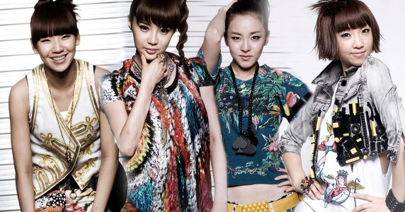 2NE1 by Aizhaka1994