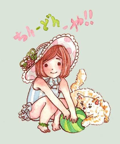 IDsan by Little-Aria