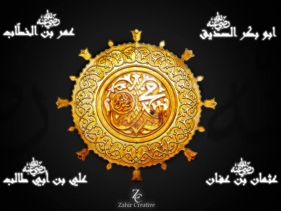 Four rightly guided caliphs essay