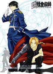 Roy and Edward: Postcard (Manga version)