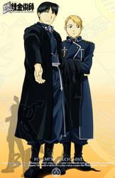 Roy and Riza: Postcard (Manga version) by 3Pride