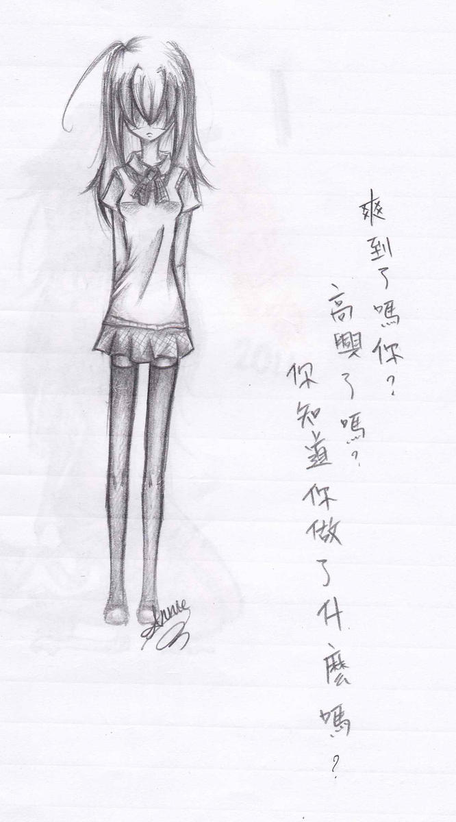Emo again - Oct. 2011 by anniecheng09