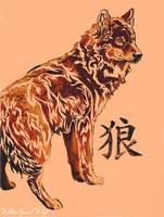 New Tattoo Style -Wolf-