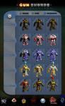 Gunswords SWORDSMAN class ARMORS. by Popov-SM