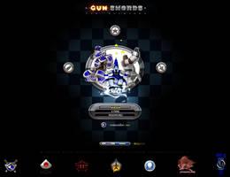 Game Enter Screen