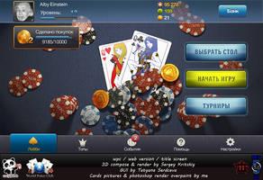 World Poker Club mobile v. title screen.