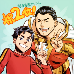 Billy and Shazam