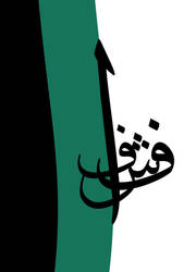 Arabic Typography 2