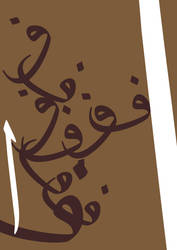 arabic typography3