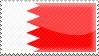 Bahrain by LifesDestiny