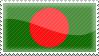 Bangladesh by LifesDestiny