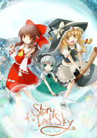 Touhou SoaLS- Title Screen Art by jamuko