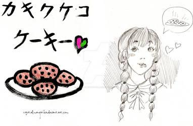 Mm... Cookies