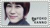 Yoko Kanno stamp by godlessmachine