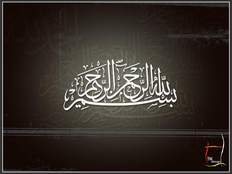 صور اسلامية خلفيات صور اسلامية