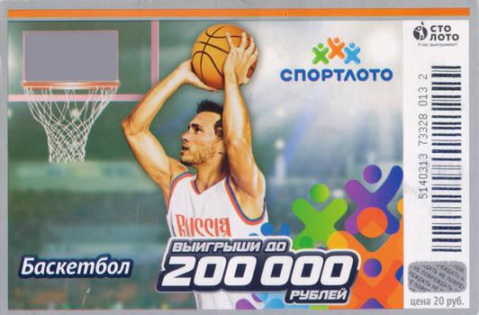 Sport lotto basketball - Russia