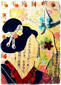 12-46 Origami Geisha II by Artistically-DE