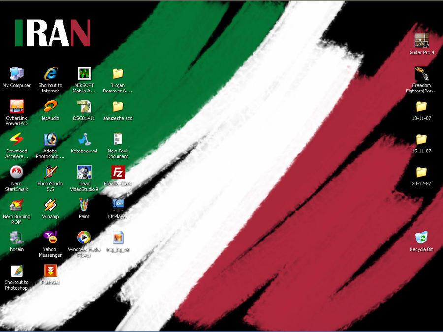 my desktop iran