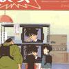 Detective Conan GIF by buhbiel