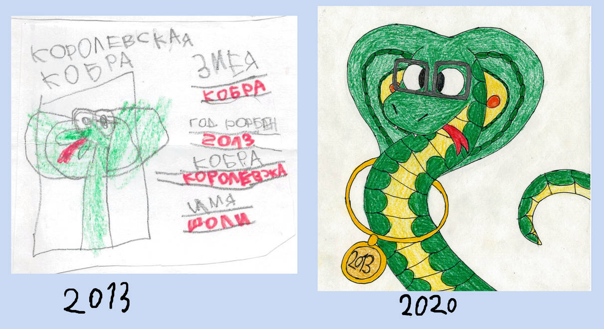 Draw this again - Sholley the snake