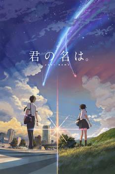 anime movie